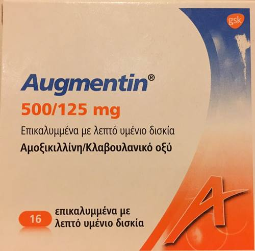 ulverative colitis antibiotics Augmentin